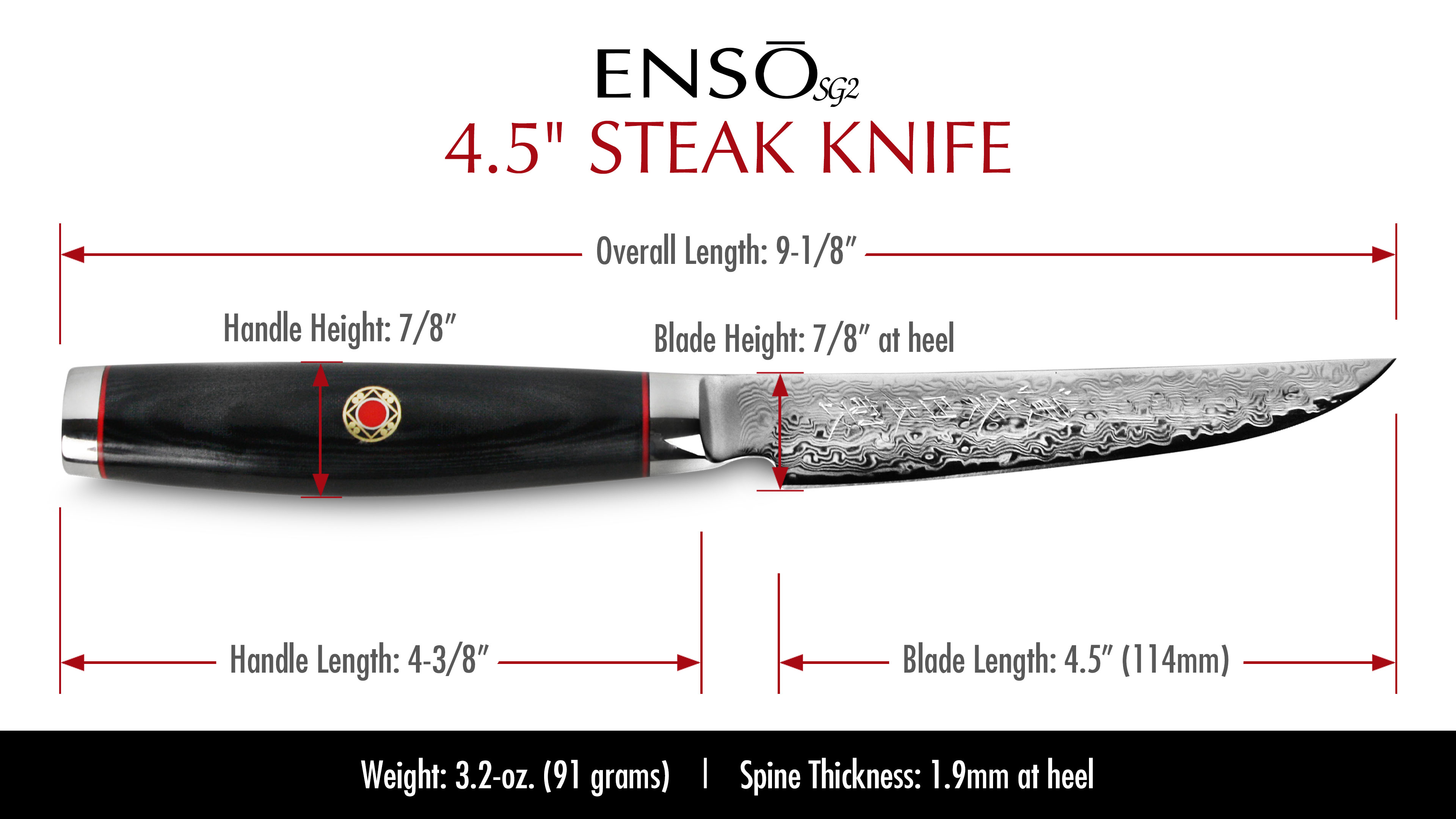Enso Sg2 Steak Knife Set 2 Piece Cutlery And More