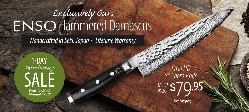 Enso Japanese Knives