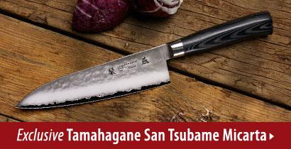 tamahagane knives: free 2-day shipping   cutlery and more