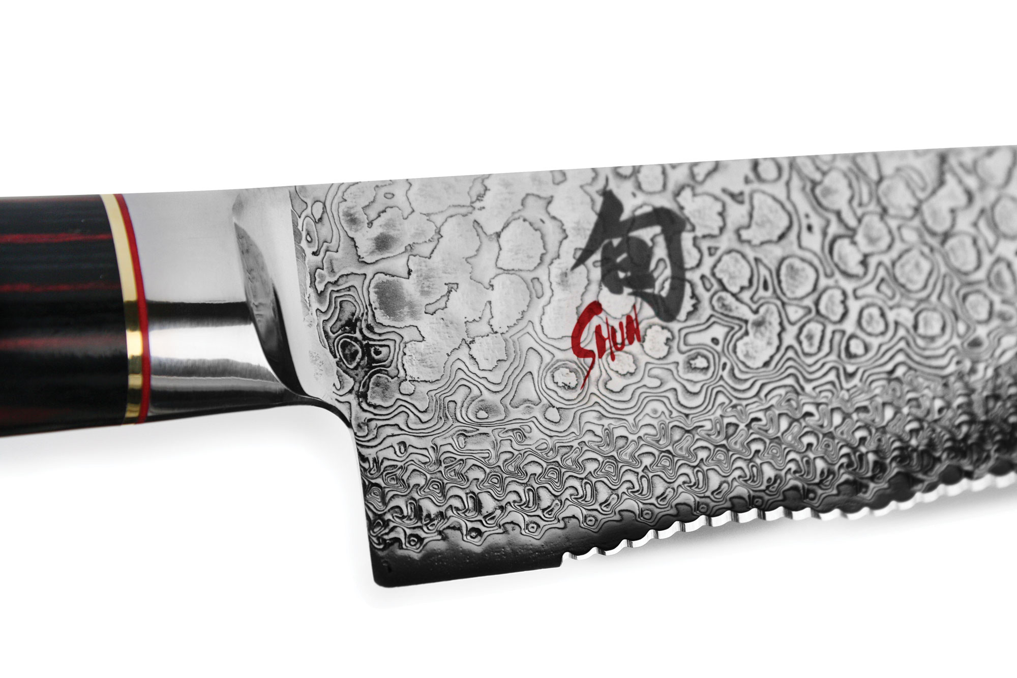 Shun Hiro Sg2 Dual Density Serrated Utility Bread Knife 7