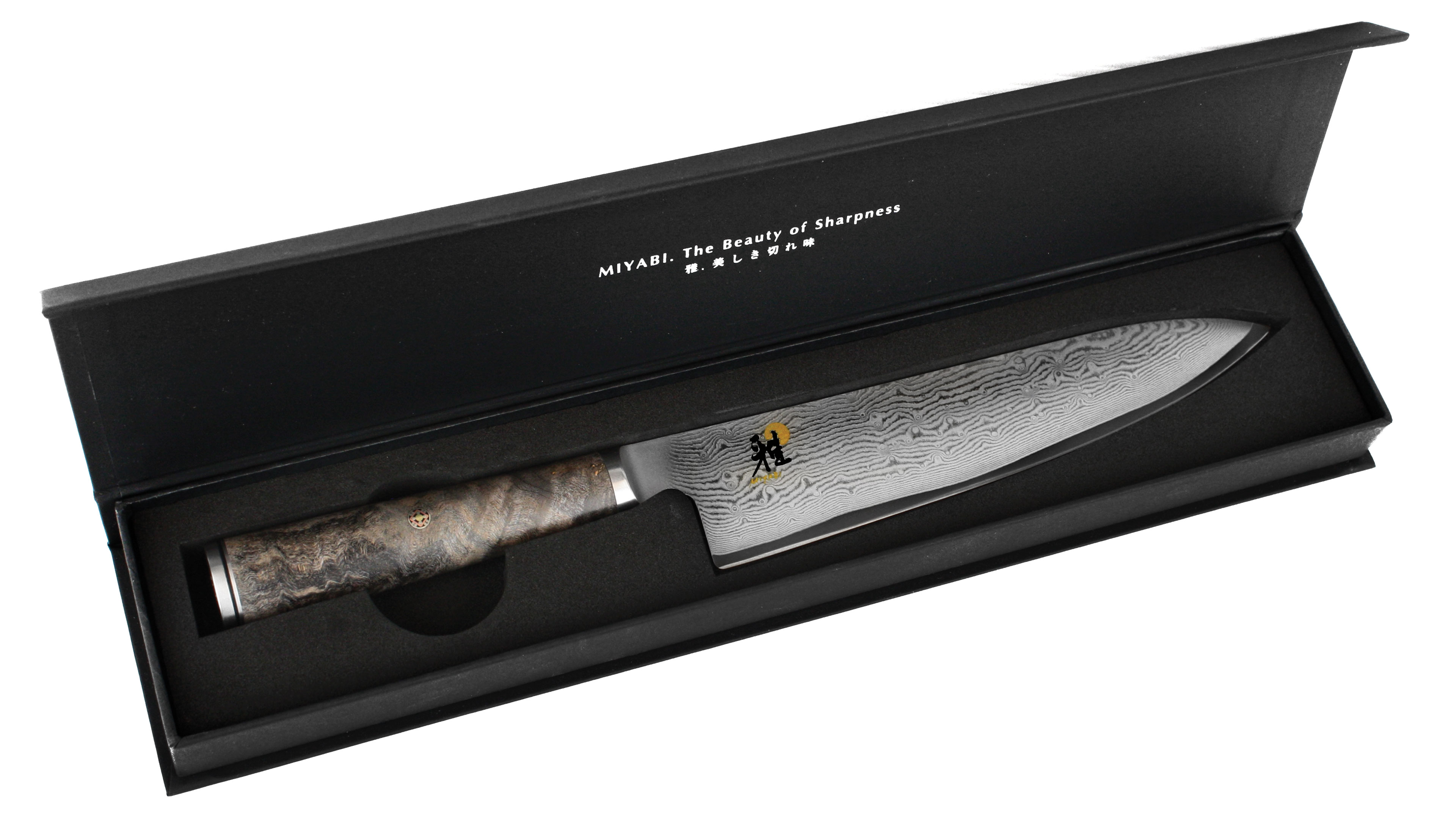 Miyabi Black Chef S Knife 8 Inch Black Edition 5000mcd