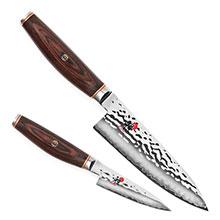 Miyabi Artisan SG2 Starter Knife Set