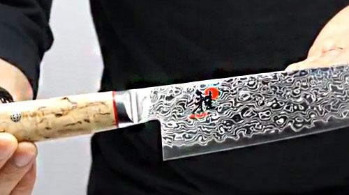 Miyabi Birchwood Chef Knife